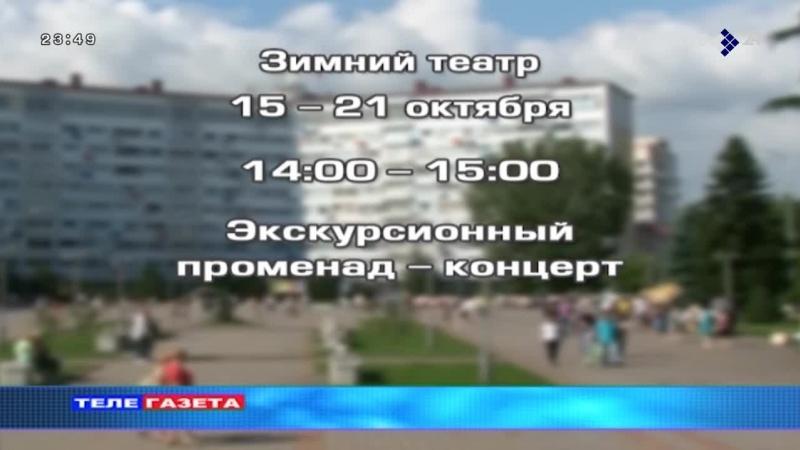 Live: Стримы_Туапсе24