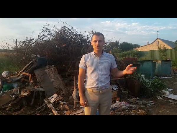 Обращение Сергея Леонова к главе Печерского сельского поселения
