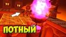 Ютан проходит босса в Логове Гориллы ☞ Asterix Obelix XXL 2 - Прохождение, приколы, фейлы!