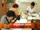 09 августа 2013 Новости Рен ТВ Армавир