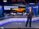 Дмитрий Киселёв : Россия способна превратить США в радиоактивный пепел