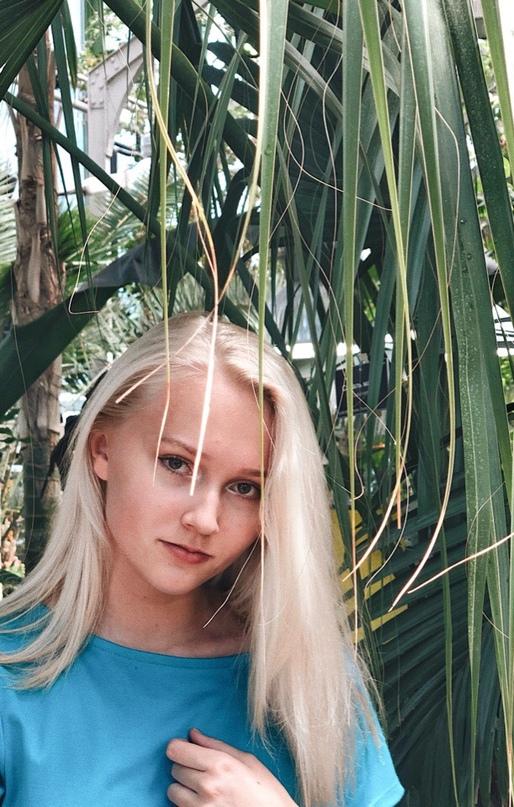 Мария Тараторина   Москва