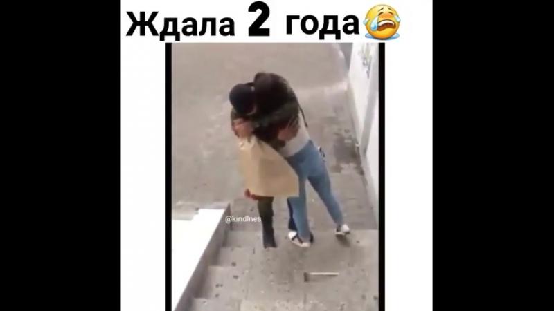 нурик