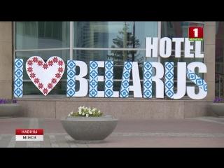 Минск вошел в топ-три городов СНГ, популярных у российских туристов