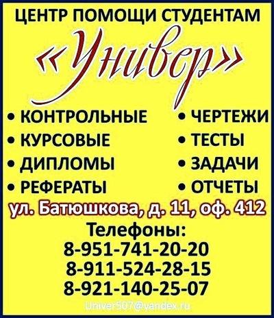 Елена Диановская, 7 апреля , Вологда, id149971372