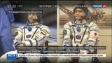 Новости на Россия 24 Космический корабль