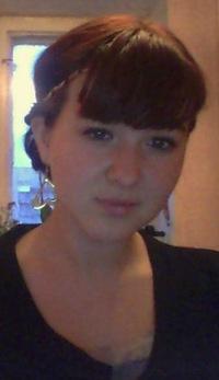 Полина Кулакова, 6 августа , Тутаев, id163590682