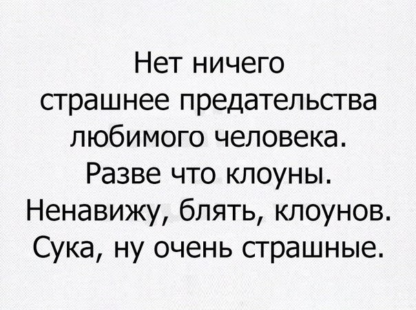 Катя Кручинина   Одесса