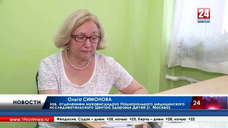 Муковисцидоз – не приговор! Ведущие специалисты из Крыма и других регионов России обсуждали методы борьбы со страшным недугом