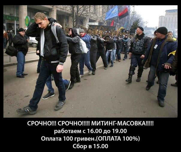 В Генпрокуратуре сообщили, что Игоря Луценко среди задержанных нет, - Яценюк - Цензор.НЕТ 1471