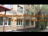 общежитие №1 (ул. Декабристов)