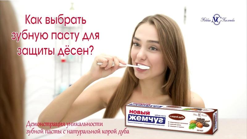 Как выбрать зубную пасту для защиты десен?