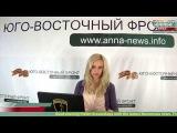 Сводка новостей Новороссии (ДНР, ЛНР)  2 октября 2014 / Summary of Novorussia news 02.10.2014