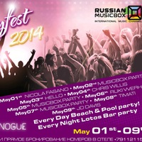 RIXOS SUNGATE - MAY FEST 2014