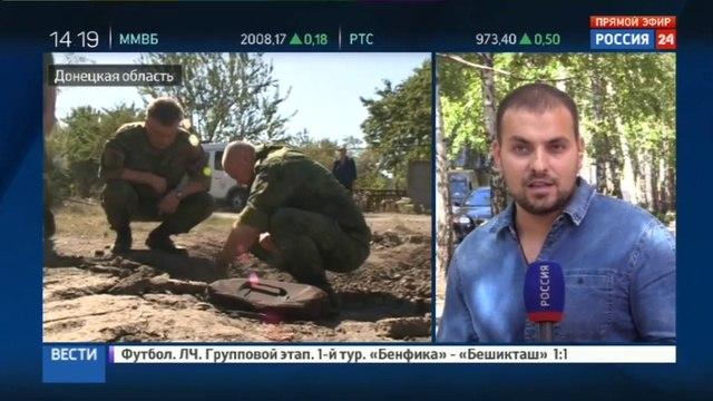 Новости на «Россия 24» • На линии соприкосновения в Донбассе стреляют перед ночью тишины