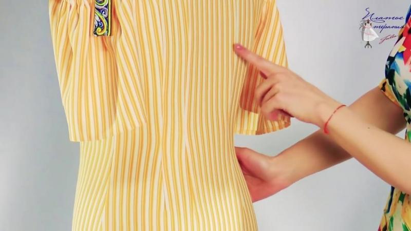 Платье с открытыми плечами 2 часть