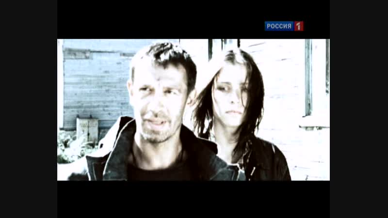 Охота на пиранью (Андрей Кавун, 2006). Эпизод Россия. Провинция. HD