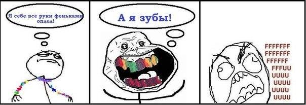 Схемы плетения фенечек ♥♥♥