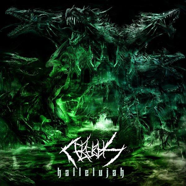 Cerebus - Hallelujah (2014)