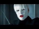 «Страсть» (2012): Трейлер №2