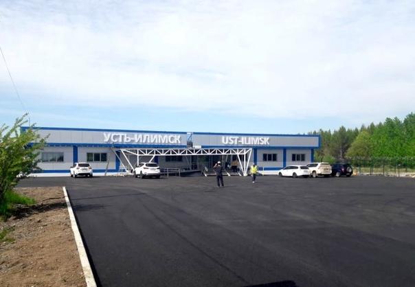 Аэропорт Усть-Илимска