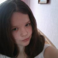 Кристина Кирдяшева