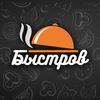 """Доставка """"БЫСТРОВ"""" - пицца и пироги в Спб"""