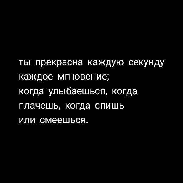 Фото №456262768 со страницы Ксюши Качайловой