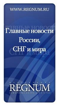 новости дня сегодня украина