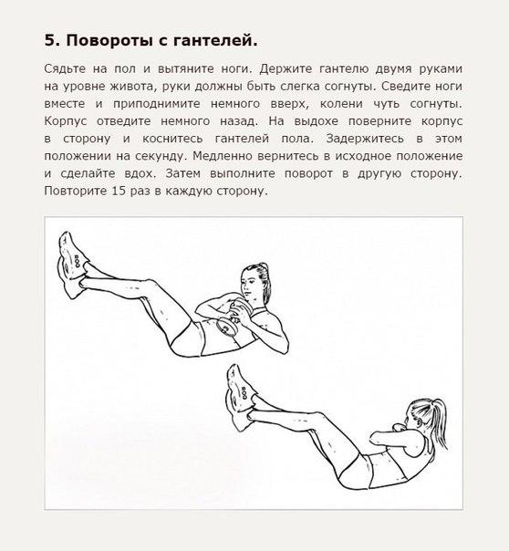 7 упражнений для идеального пресса