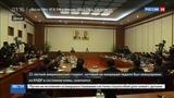 Новости на Россия 24 Американский студент, освобожденный властями КНДР, скончался