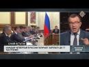 Революция в России неизбежна число нищих растёт рекордными темпами 2016