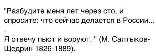 В Крыму исчезают люди, там преследуют инакомыслящих, - Чубаров - Цензор.НЕТ 9489