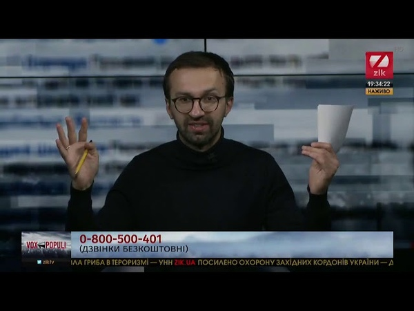 Нардеп Сергій Лещенко Ротердам - це схема Порошенка і Ахметова