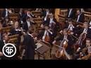 Концерт Российского национального симфонического оркестра п/у М.Плетнева. RNO, M.Pletnev 1993