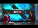 ВРЕМЯ ИКС. Эфир от 2.11.2017 (Сорокина)
