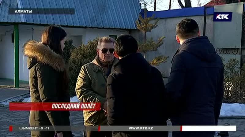 Крушение вертолёта в Алматы перед падением пилот повёл себя странно