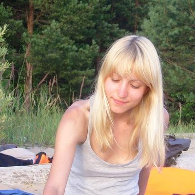 Татьяна Серова, 15 сентября 1988, Москва, id72275523