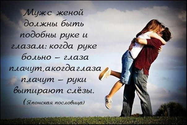 *Про жизнь... )))))