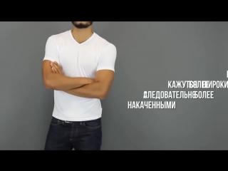 Уникум. 5_sposobov_vygljadet_bolee_muskulistym
