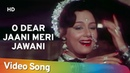O Dear Jaani Meri Jawani (HD) | Aatank (1996) | Padma Khanna | Amjad Khan | Kader Khan | Asha Bhosle