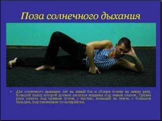 Кавказская йога тренинг Центр Айлоника