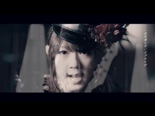 [jrokku] Asa ((亜沙), Wagakki band) - Tasogareshowano Ekimaede [黄昏昭和の駅前で]