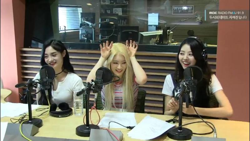 Radio 18 06 05 PRISTIN V 프리스틴V Nayoung Rena Kyulkyung @ MBC FM4U