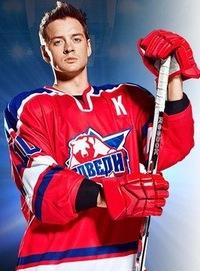 Илья Бобков, 2 августа 1999, Оренбург, id219034095