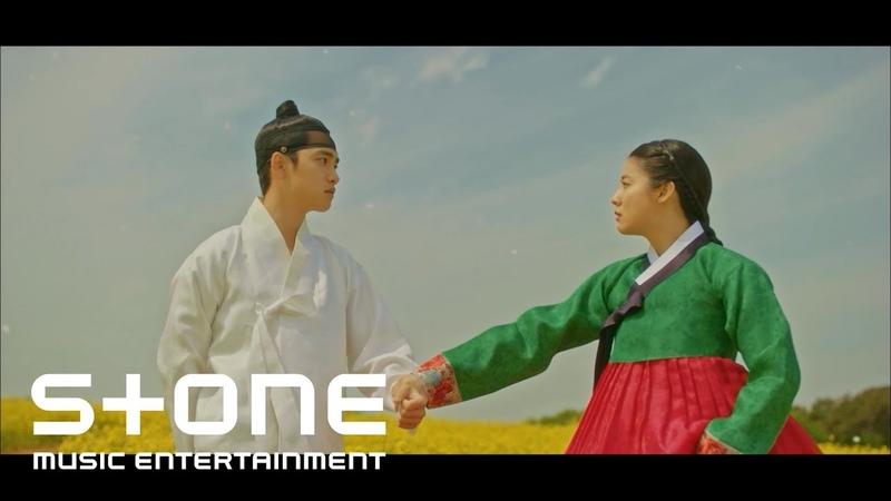 Муж на 100 дней. [백일의 낭군님 OST Part 3] 첸 (CHEN) - 벚꽃연가 (Cherry Blossom Love Song) MV