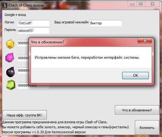 Hack avataria odno hack vzlom и без номера телефона - Ссылка на.