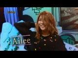 [29.09.14] 안녕하세요 Hello 에일리 Ailee Cut
