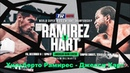 Хильберто Рамирес - Джесси Харт 2 реванш Gilberto Ramirez vs.Jesse Hart 2 Who Wins?