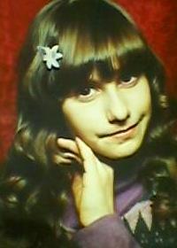 Люда Оголь, 16 мая 1994, Чебоксары, id222795139
